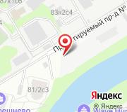 Московский Комбинат Строительных Материалов