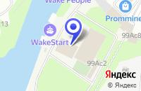 Схема проезда до компании ПО ГРЕБЛЕ ДЮСШ БУРЕВЕСТНИК в Москве