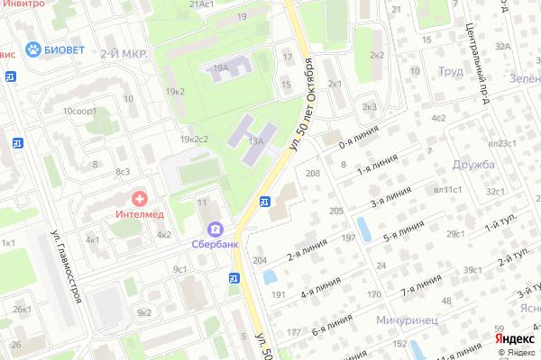 Ремонт телевизоров Улица 50 лет Октября на яндекс карте