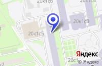 Схема проезда до компании АВТОСЕРВИСНОЕ ПРЕДПРИЯТИЕ ЭРГАНА в Москве
