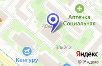 Схема проезда до компании АПТЕКА ЩЕГОЛЬКОВА Т.В. в Москве