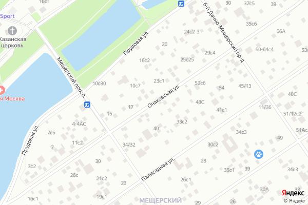 Ремонт телевизоров Улица Очаковская на яндекс карте