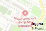 Схема проезда до компании Моя Клиника в Москве
