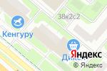 Схема проезда до компании Ателье на Рублёвском шоссе в Москве