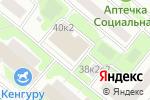 Схема проезда до компании Scotch House в Москве