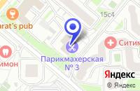 Схема проезда до компании АРТ-КЛАССИК в Москве