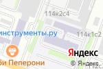 Схема проезда до компании Эна в Москве