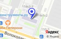 Схема проезда до компании ПРОИЗВОДСТВЕННАЯ ФИРМА РУСАРСЕНАЛ в Волоколамске