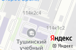 Схема проезда до компании Межрегиональный центр профессионального образования в Москве