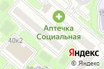 Схема проезда до компании Wella в Москве