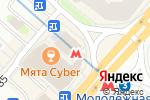 Схема проезда до компании Станция Молодежная в Москве