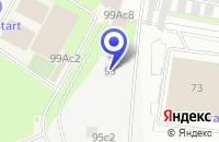 Схема проезда до компании ТФ СТРОЙИНЖБЕТОН в Москве