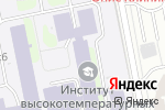 Схема проезда до компании Изоника в Москве