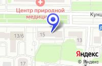 Схема проезда до компании АПТЕКА № 3 в Москве