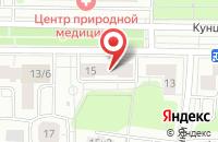 Схема проезда до компании Инко Технологии в Москве