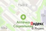 Схема проезда до компании Вега-Кас в Москве