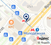 МегаФон, терминал