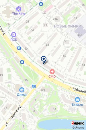 МУ СЕРВИС-ЦЕНТР ХИМКИ-СМИ на карте Юбилейного