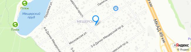 Московская улица (Солнцево)
