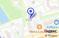 Схема проезда до компании ОДС № 14 в Москве