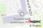 Схема проезда до компании Технический дизайн изделий из силикатных материалов в Москве