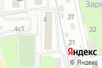 Схема проезда до компании Автолицей-АС в Москве