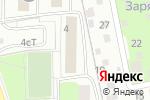 Схема проезда до компании Seven Sky в Москве