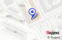 Схема проезда до компании МЕБЕЛЬНЫЙ МАГАЗИН СОЗВЕЗДИЕ в Москве