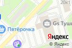 Схема проезда до компании АСБ, ГК в Москве