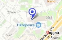 Схема проезда до компании НПО ЮМАС в Москве