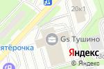 Схема проезда до компании Федерация права в Москве