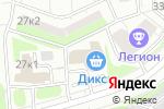Схема проезда до компании Я любимый в Москве