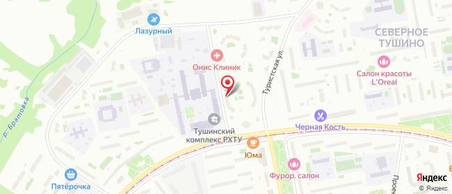 Карта расположения пункта доставки Москва Туристская в городе Москва