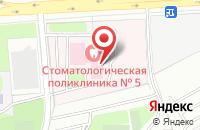 Схема проезда до компании Стоматологическая поликлиника №5 в Москве