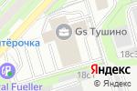 Схема проезда до компании АСБ в Москве