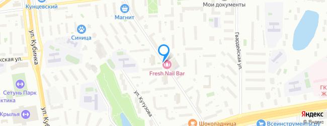 улица Гришина