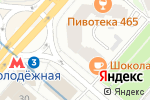 Схема проезда до компании Глаз-Алмаз в Москве