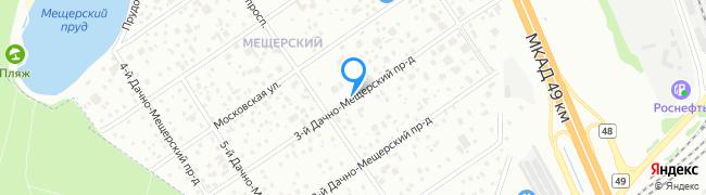 проезд Дачно-Мещерский 3-й