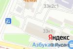 Схема проезда до компании А.Т.К. в Москве