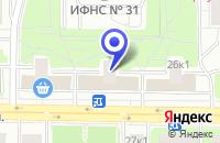 Схема проезда до компании АПТЕКА ВЕСТА в Москве