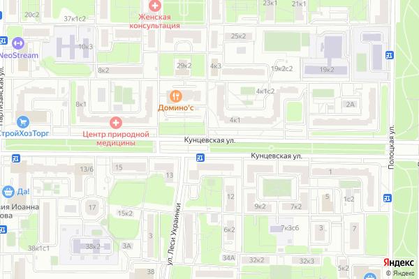 Ремонт телевизоров Улица Кунцевская на яндекс карте