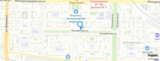 Кунцевская улица