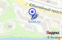 Схема проезда до компании БАГИРА в Москве