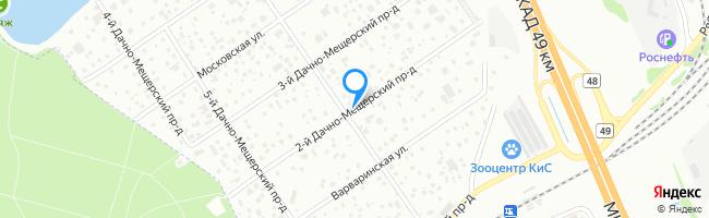 проезд Дачно-Мещерский 2-й