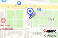 Схема проезда до компании МЕДИЦИНСКИЙ ЦЕНТР ИНСАН в Москве