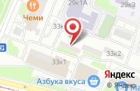Схема проезда до компании Альфа Проект в Москве