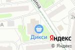 Схема проезда до компании Моссервис24 в Москве
