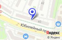 Схема проезда до компании МАГАЗИН АВТОЗАПЧАСТЕЙ ФОРТУНА-5 в Юбилейном