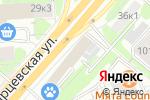 Схема проезда до компании Ecolo в Москве