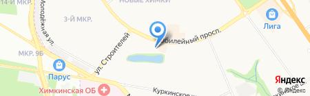Подмосковье Сервис на карте Химок